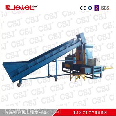 供应 佳宝牌 JPW-KT110 卧式木屑压块机 稻壳套袋机 全新产品