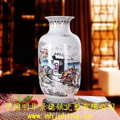 瓷凳 陶瓷凳子 景德镇瓷器 景德镇陶瓷 花瓶 陶瓷工艺品12