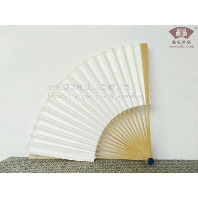 宣纸折扇玉竹扇骨尺寸可定制