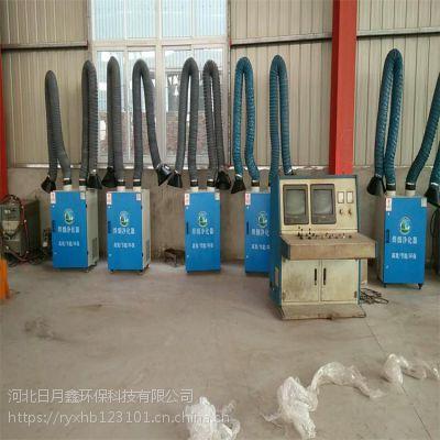 移动式焊烟废气净化器厂家生产,品质值得信赖