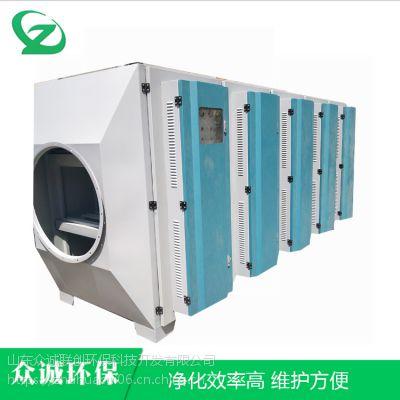 UV光氧催化净化器 光解废气处理设备 漆雾废气处理 除臭效果好15563019183