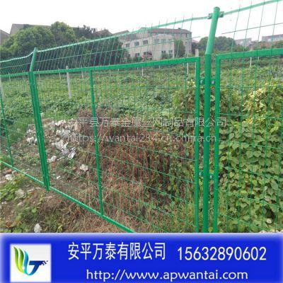 定制框网护栏网 南水北调工程防护网 景区围栏