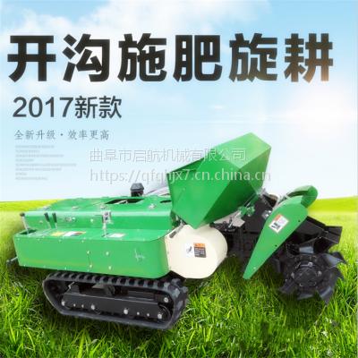 平山大棚旋耕培土机 启航果园施肥机 28马力拖拉机底盘加高履带开沟机