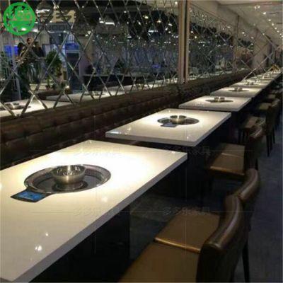 大理石烧烤桌无烟 自助烤肉桌木炭 韩式烧烤桌