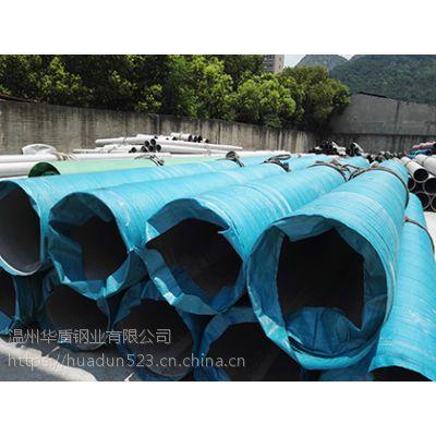 304大口径不锈钢焊管325x4内外抛光卫生管道