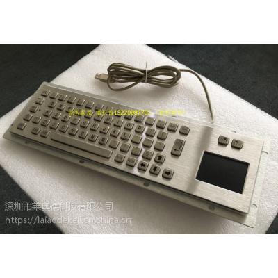 查询机金属PC键盘LOD-283
