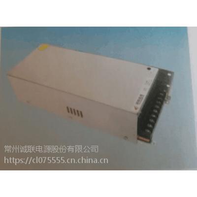 诚联电源CLV012330N,12V,33A,400W室内LED亮化电源