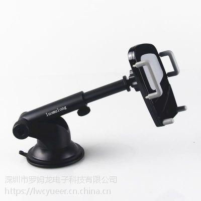 车载手机支架多功能伸缩杆硅胶吸盘汽车导航手机支架