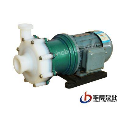 供应衬氟磁力泵,新研发,效率高,受命久