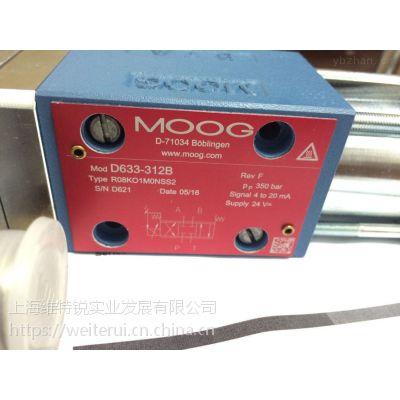 MOOG伺服阀-D634-538A