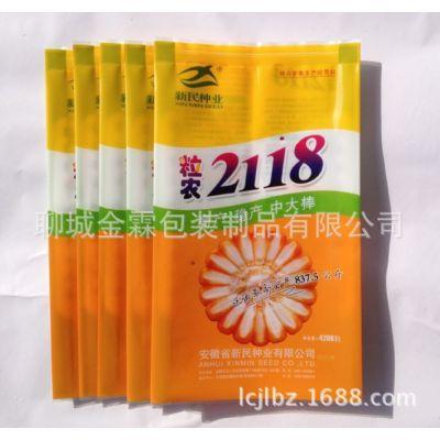 厂家供应民权县玉米种子包装袋/可彩印打码/金霖包装制品