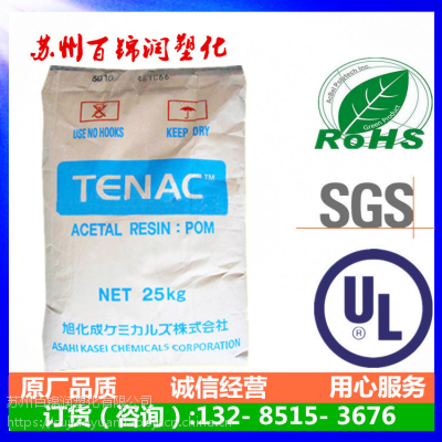 POM日本旭化成3013A高粘度等级,耐候性等级抗紫外线