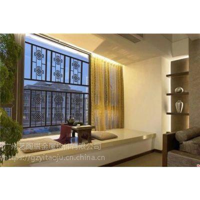艺陶居铝艺、铝艺焊接窗花厂家批发、淮北铝艺焊接窗花厂家