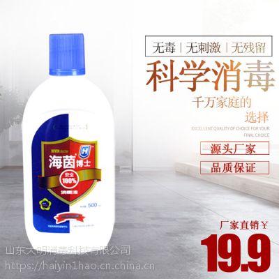 长期供应二溴海因优质高效环保杀菌剂二溴甲基海因海茵博士消毒液