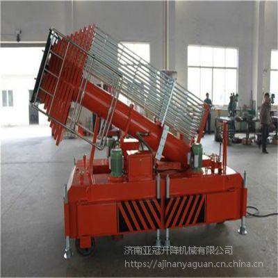 现货供应套缸式升降机平台电动液压云梯防转移动式家用小型升降梯