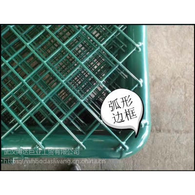 新鲜出炉的钢丝网护栏 圆角边框护栏 丝粗网孔小的边框护栏网