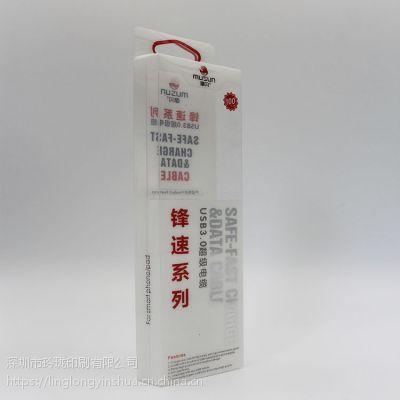 深圳印刷厂家 数码包装pet包装盒 塑料盒厂 定制盒子