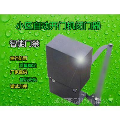 代理加盟 智能化自动开门机 闭门器 电动 90度开 小区门禁 刷卡防 PY-PKM-120 蓬远科技