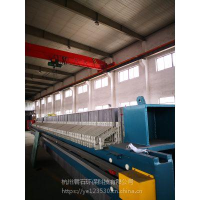 标准制定者行业领先产品 河道清理淤泥固化设备
