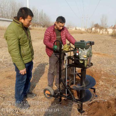 车载式牵引式植树钻洞机 便携式汽油挖坑机 手推挖坑机哪里有卖的