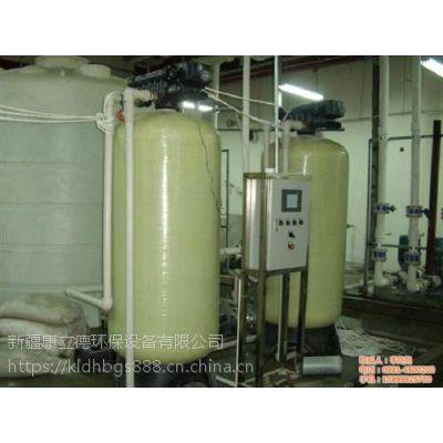 北泉镇水处理|新疆康立德|水处理技术