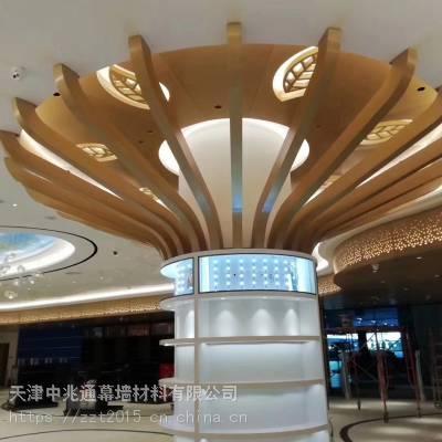 天津精美的仿木纹铝单板生产厂家