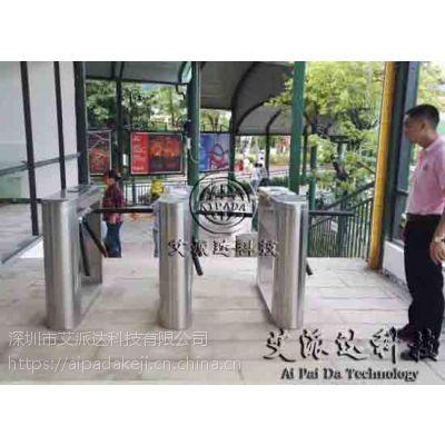 艾派达科技 小区人行通道闸机led工地景区电动三辊闸门禁系统