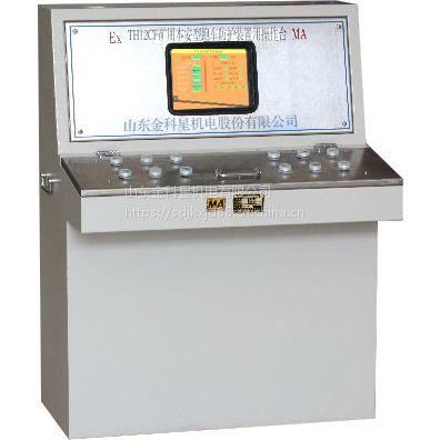 斜巷跑车防护装置 ZDC30-2.2矿用防跑车金科星