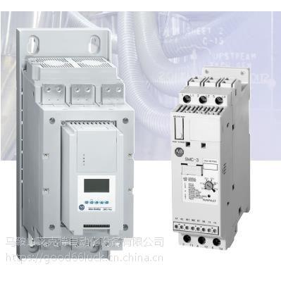 美国 Allen Bradley 智能电机控制器 电机智能控制器 SMC-3和SMC Flex