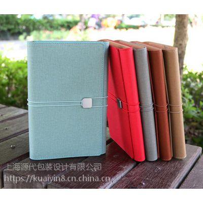 您还在为笔记本定制而烦恼吗 上海源代本册咨询专线021-56551986