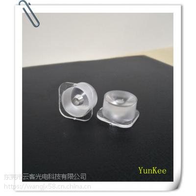 3030防水透镜 12度细珠面 洗墙灯专用led透镜 带柱子定位 现货供应