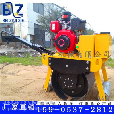 小单轮压路机价格 贝兹机械 小型单轮压路机
