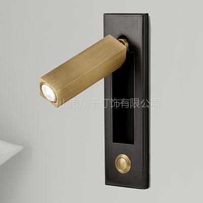 现代简约新中式带开关酒店工程嵌入式LED床头阅读灯 卧室客房led壁灯 过道壁灯