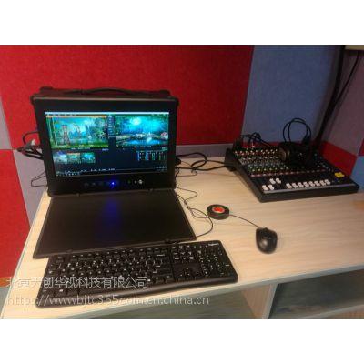 天创华视TCVIDEO HD直播一体机,可用于大型舞台节目导播录播设备