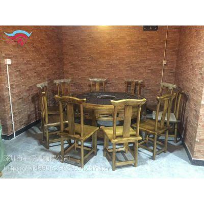 厂家直销实木电磁炉火锅桌 定做松木老榆木中式火锅桌椅-龙岗火锅桌