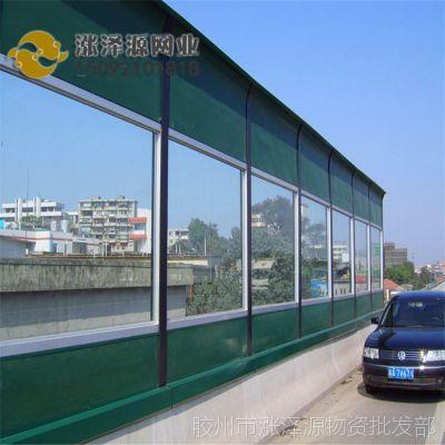 山东高速公路透明声屏障包安装 小区隔音屏吸音降噪马路隔声屏障