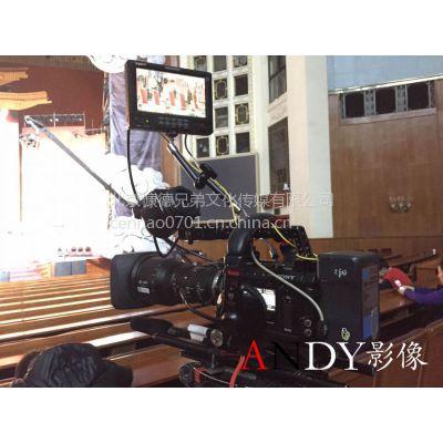 北京广告摄影_企业宣传片拍摄|电商产品广告制作_影视后期动画