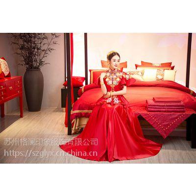 苏州集典婚纱礼服会馆