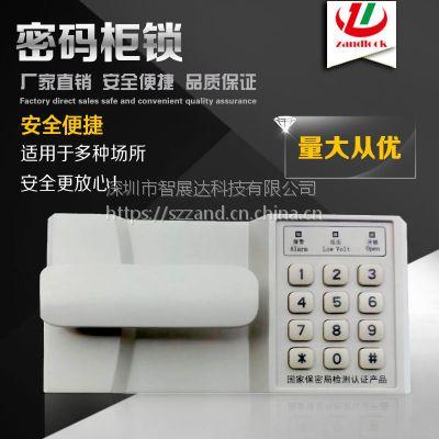 供应铁皮柜合金密码锁 ZD516文件柜数字密码锁