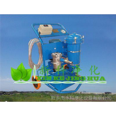 新乡永科净化滤油机LYC-A50*20液压油滤油车