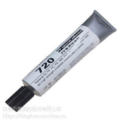供应耐腐蚀PP管胶水 密封性强PP管胶水 PP管对接胶水