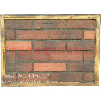 南阳文化砖厂家供应别墅外墙砖 仿古砖 艺术砖