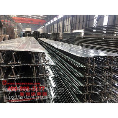 TD3-90钢筋桁架楼承板生产厂家 宝润达 钢筋楼承板品牌直销