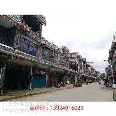 南宁格美软瓷砖建筑材料厂家低价直销