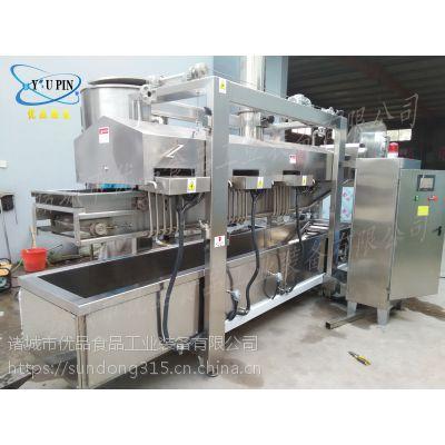 供应全不锈钢连续油炸机 电加热油炸生产设备 优品机械