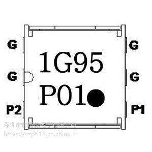 IL05AR1950AAE 1920-1980MHz 贴片隔离器 partron 射频IC