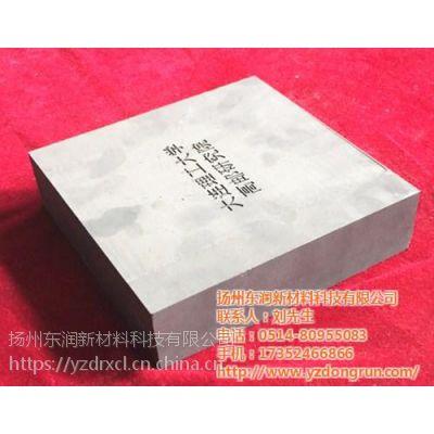 扬州东润(在线咨询),石墨毡,石墨毡生产厂家