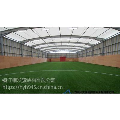 广州膜结构体育馆,深圳膜结构遮阳棚设施