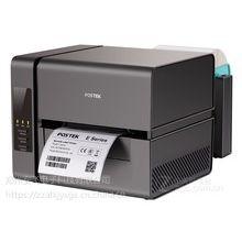 供应河南博思得I200条码打印机标签打印机二维码打印机价格标