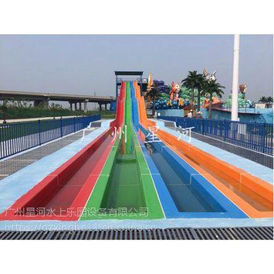 杭州彩虹滑梯设备定做公司